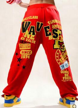 Loose Hip Hop Dancer Harem Sweatpants