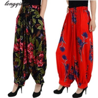 Hippie Summer Light Pants Loose Harem Yogi Yoga Tropical Floral Oversize