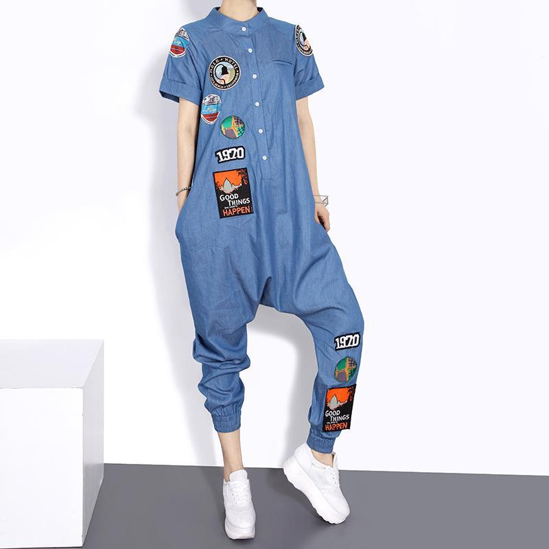 Style Street Happy Korean Jumpsuits Japanese Hipster Denim Cute Patch