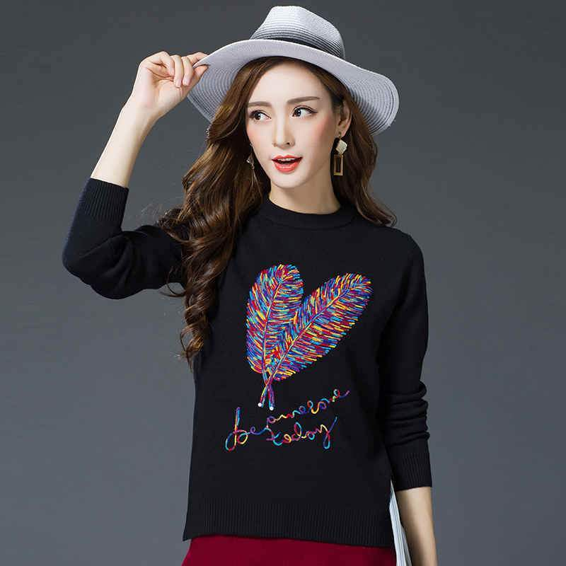 Wool Cashmere Gift Light Winter Warm Cute Casual Pullovers Feather Knitted