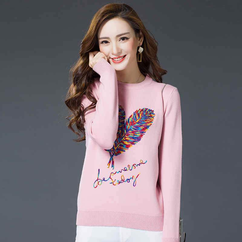 Love Feather Knitted Sweater