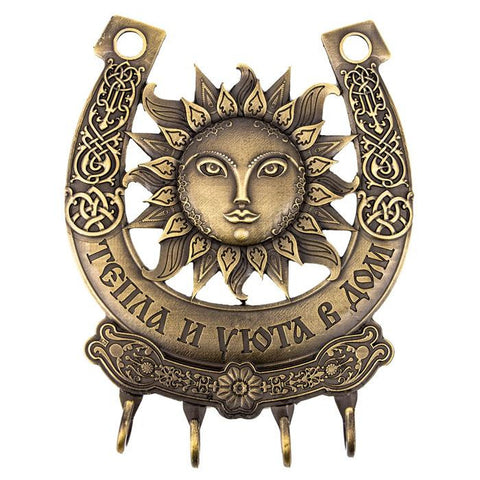 Sun Key Holder - Mr Mrs Home