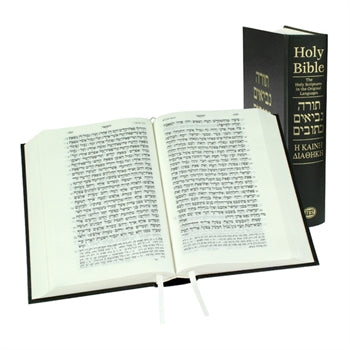 Bible In The Original Languages (Hebrew Greek) Hardcover