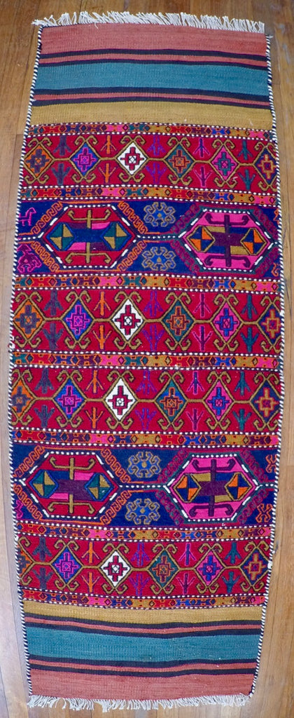 "Vintage Wool on Cotton Soumak Soumak 1'11"" X 5'9"""