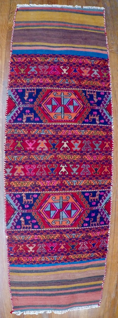 "Vintage Wool on Cotton Soumak Soumak 1'10"" X 6'"