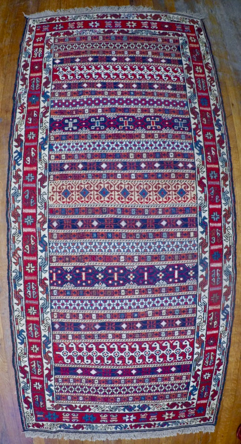 "New Wool on Cotton Rahra Soumak  2'11"" X 6'7"""