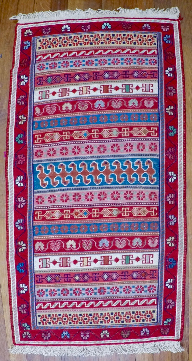 "New Wool on Cotton Rahra Soumak 1'9"" X 3'5"""
