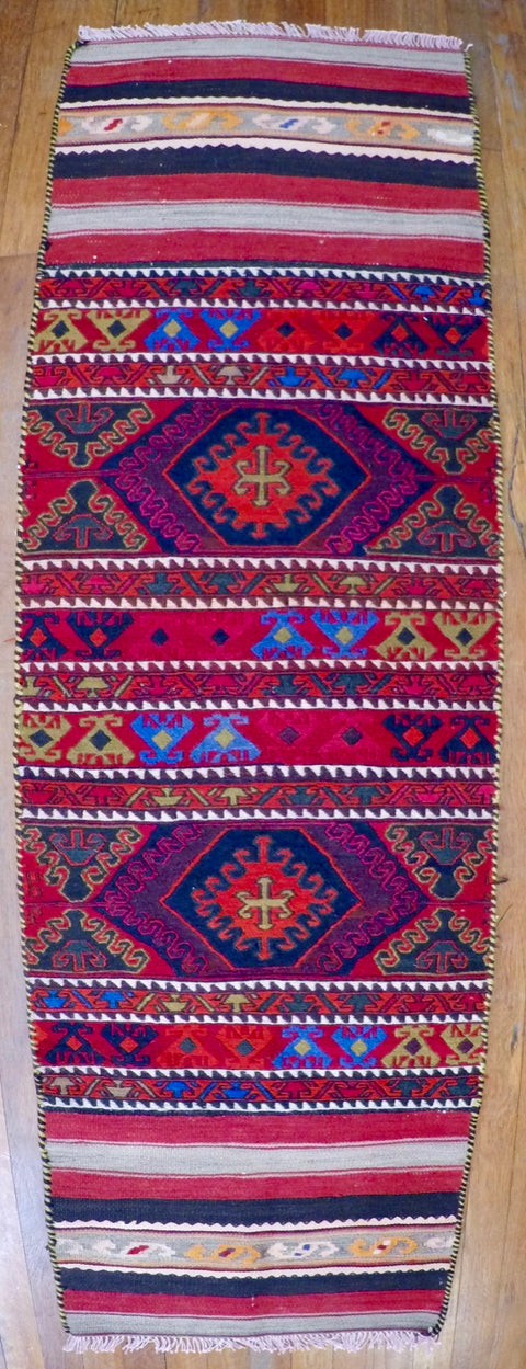 "Vintage Wool on Cotton Soumak Soumak 1'11"" X 5'11"""