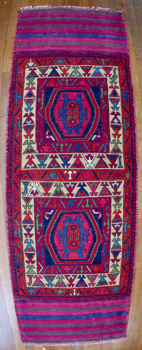 Vintage Wool on Cotton Soumak Soumak 2' X 6'4""