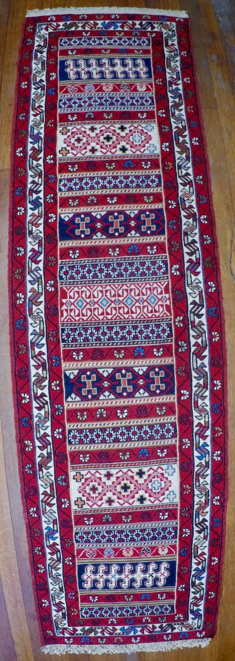 "New Wool on Cotton Rahra Soumak 1'9"" X 6'7"""