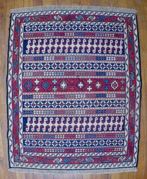 "New Wool on Cotton Rahra Soumak 2'6"" X 3'3"""