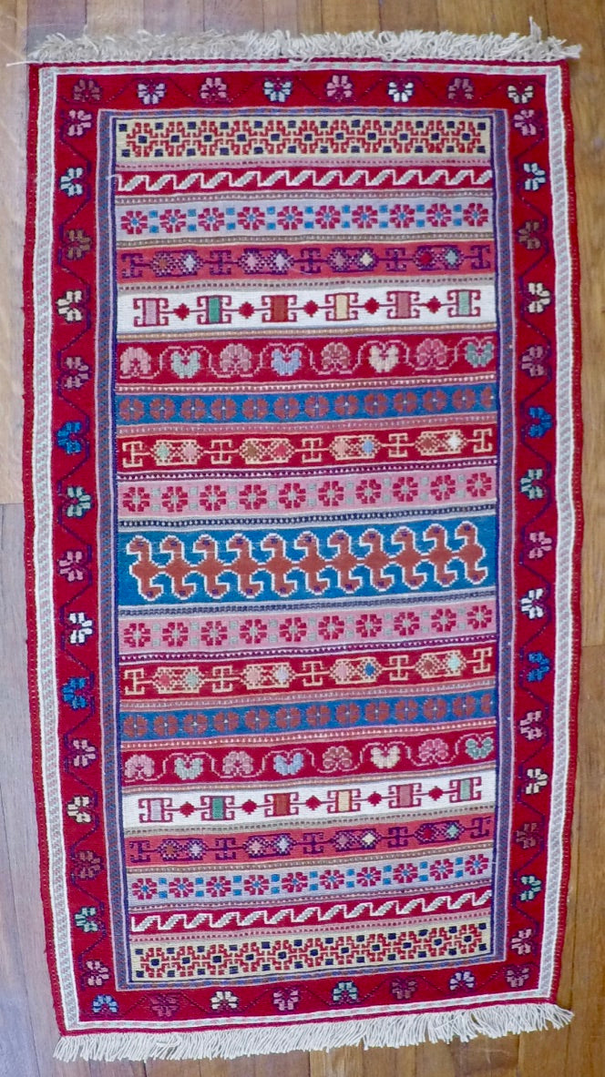 "New Wool on Cotton Rahra Soumak 1'10"" X 3'8"""