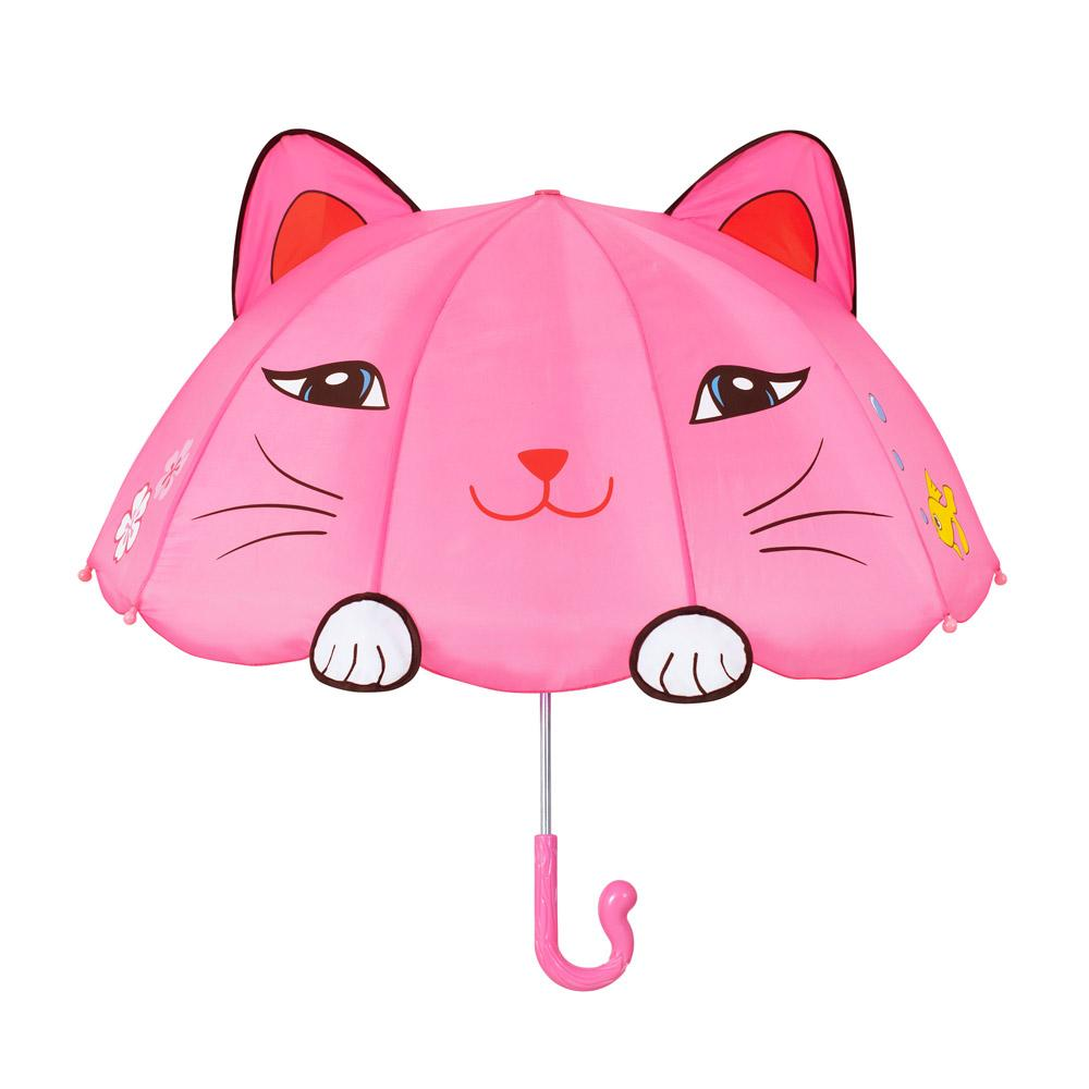 Lucky Cat Umbrella for Toddlers and Adults