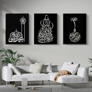 Modern Black and White Islamic Wall Art Canvas Paintings Arabic Calligraphy Poster Print Pictures Living Room