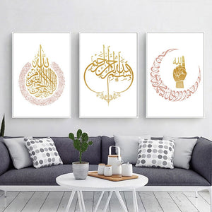 Allah Islamic Wall Art Canvas Poster and Print Decorative Picture Painting Modern Living Room Muslim Decoration