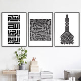 Arabic Calligraphy Verse Print Islamic Allah God Quote Wall Art Picture Poster Canvas Painting Home Art Decor