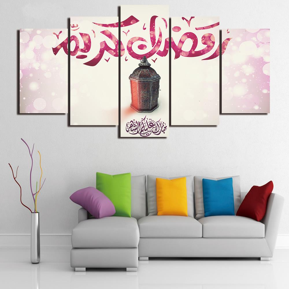 Painting On Canvas Wall Art HD Printed 5 Panel Modular Pictures Islamic Muslim Ramadan Festival Poster