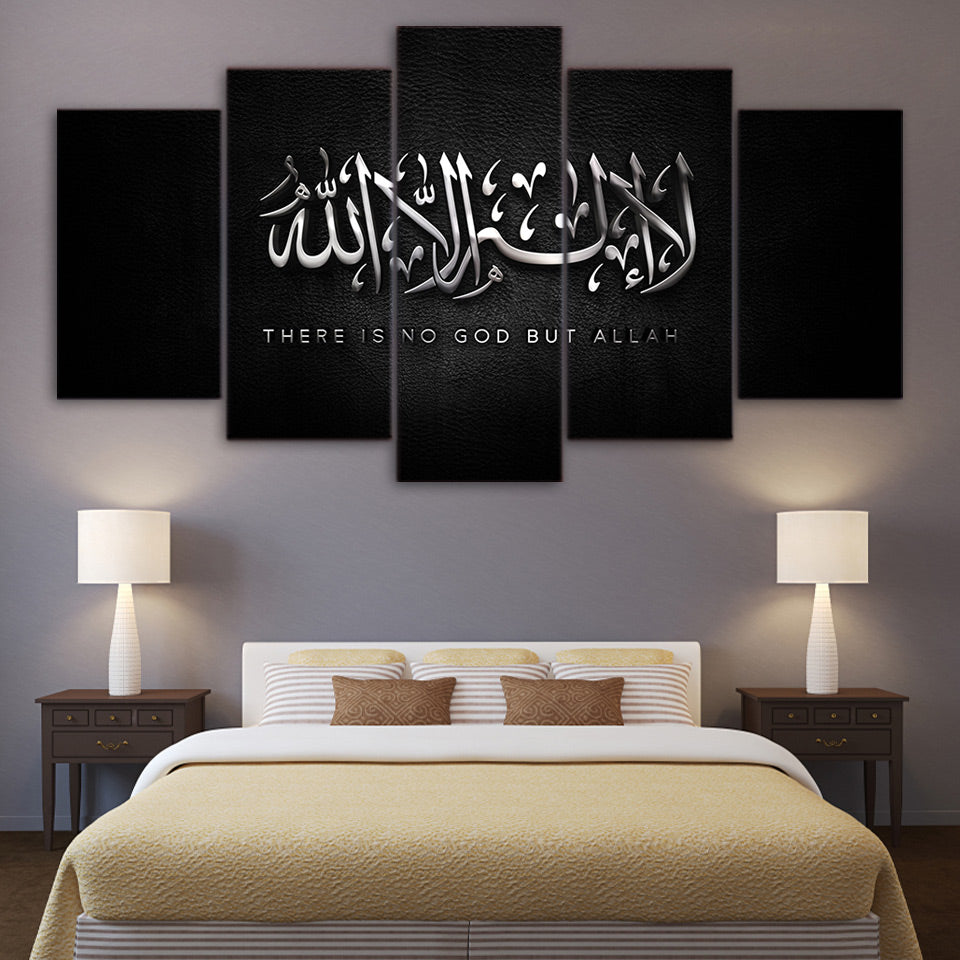 Printed 5 Piece Canvas Art Islam Allah Painting Motivational Wall Pictures