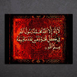 HD Printed 1 Piece Canvas Art Islamic Scripture Painting Frame Bible Poster Wall Pictures