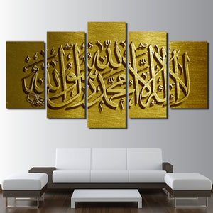 HD Printed 5 Piece Canvas Art Islam Painting Motivational Poster Wall Pictures