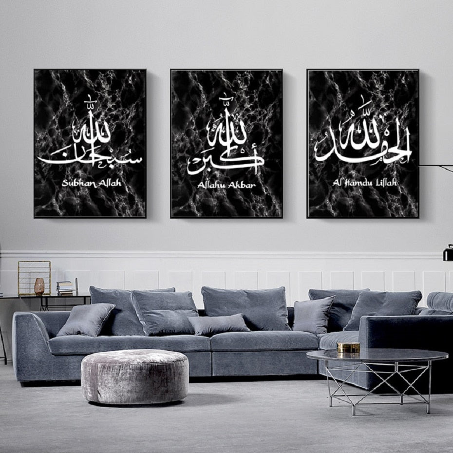 Islamic Wall Art Canvas Paintings Marble Stone Background Wall Printed Pictures Art Prints Posters Ramadan Decor