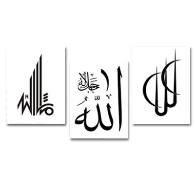 Modern Islamic Art Canvas Paintings Black White Arabic Calligraphy Wall Art Posters Pictures Prints Living Room