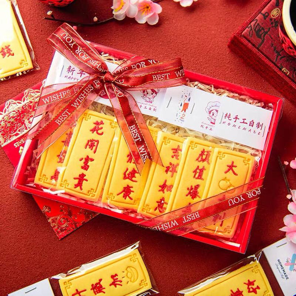 CNY Greeting Cookies Gift Box-River Ash Bakery