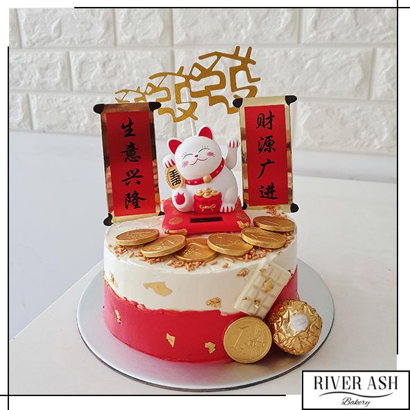 Fortune Cat Business Prosperity Longevity Cake-River Ash Bakery