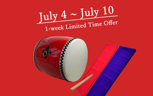 (1-week Limited Time Offer) Buy Eisa Odaiko, Get Free Mosu Nuno