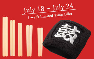 (1-week Limited Time Offer) Buy Hinoki Bachi, Get Free Wrist Band