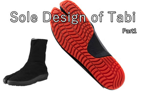 Tabi (Ninja Shoes) Sole Design Part 1