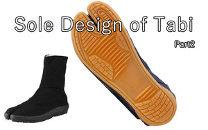 Tabi (Ninja Shoes) Sole Design Part 2