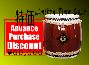 2 Months Limited Time Offer! Nagado Daiko Smile!