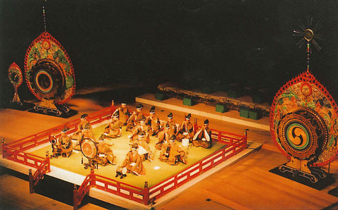 Gagaku: Oldest Orchestra in the world