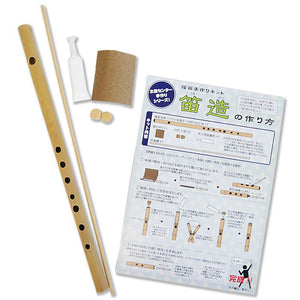 Shinobue Handcraft Kit - Tekizo - Taiko Center Online Shop