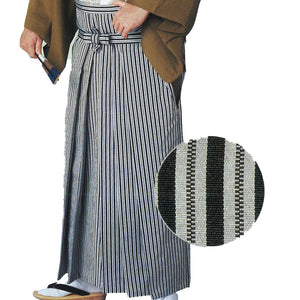 Hakama for Dance Shima 8602 - Taiko Center Online Shop