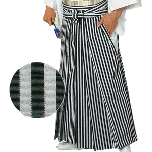 Hakama for Dance Ken 8608 - Taiko Center Online Shop