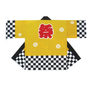 Happi Coat Ni 9307 - Taiko Center Online Shop