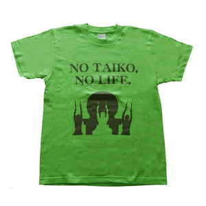 No Taiko Life (T-Shirts) M / Lime Costumes