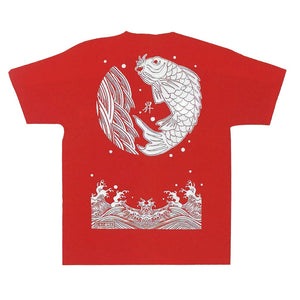 Koi Inishie 941 (T-shirts) - Taiko Center Online Shop