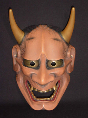 Nohmen (Noh Mask) Red Hannya NOH01R - Taiko Center Online Shop