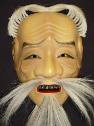 Nohmen (Noh Mask) Akobujo NOH105 - Taiko Center Online Shop