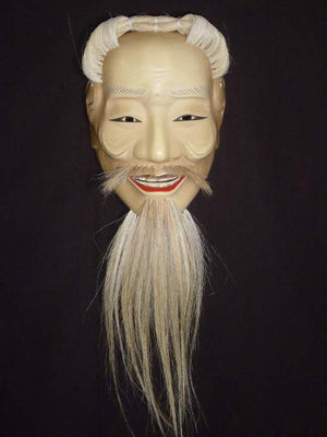 Nohmen (Noh Mask) Asakurajo NOH102 - Taiko Center Online Shop
