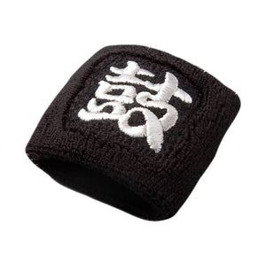 Taiko Wrist Band - Taiko Center Online Shop