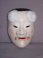 Nohmen (Noh Mask) Chichinojo NOH60 - Taiko Center Online Shop