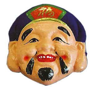 Omen (Japanese Mask) Daikokuten 3295 - Taiko Center Online Shop
