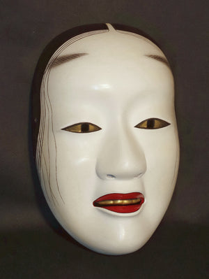 Nohmen (Noh Mask) Deigan NOH05 - Taiko Center Online Shop