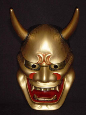 Nohmen (Noh Mask) Deija NOH31-3 - Taiko Center Online Shop