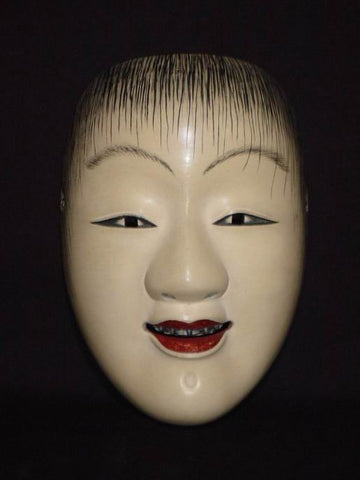 Nohmen (Noh Mask) Doji NOH11 - Taiko Center Online Shop