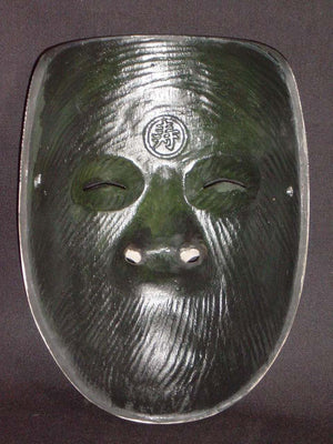 Kyogenmen (Kyogen Mask) Ebisu KYG04 - Taiko Center Online Shop